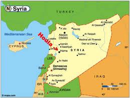 История Сирии и ее культурные богатства