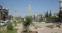 Современное Сирийское государство